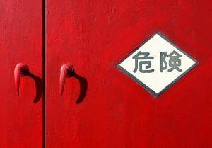 全国で発症「マダニ感染症」 治療薬なく、致死率高い  :日本経済新聞