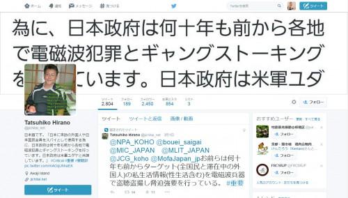 sumoto_satujin