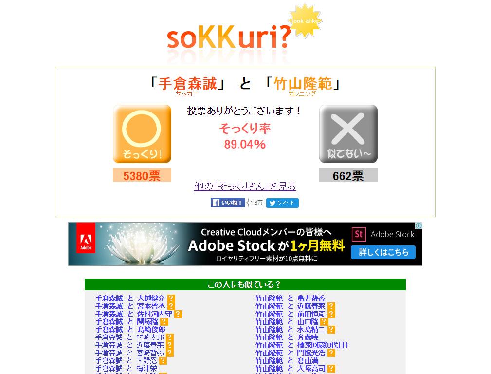 soKKuri03